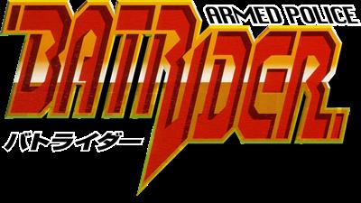 Armed Police Batrider - Clear Logo