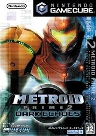 Metroid Prime 2: Echoes - Box - Front
