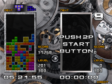 Tetris the Absolute: The Grand Master 2 - Screenshot - Gameplay