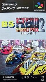 BS F-Zero Grand Prix 2: Dai-1-Shuu
