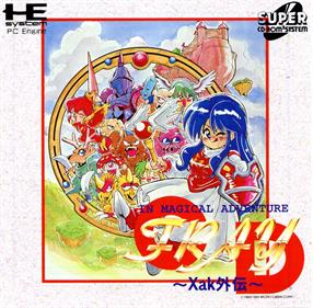 Fray in Magical Adventure CD: Xak Gaiden