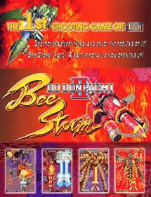 DoDonPachi II: Bee Storm