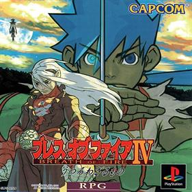 Breath of Fire IV - Box - Front