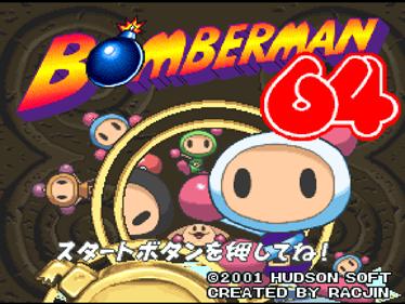 Bomberman 64 Arcade Edition - Screenshot - Game Title