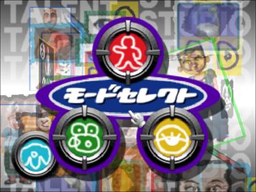 Mario Artist: Talent Studio - Screenshot - Game Select