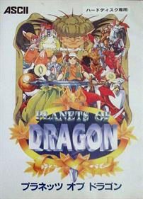 Planets of Dragon