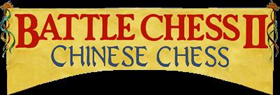 Battle Chess II: Chinese Chess - Clear Logo