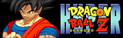 Hyper Dragon Ball Z - Banner