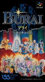 Burai: Hachigyoku no Yuushi Densetsu