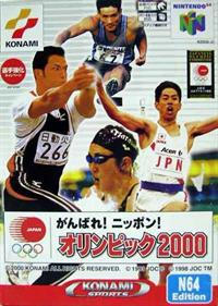 International Track & Field 2000 - Box - Front