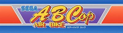 A.B.Cop: Air Bike - Arcade - Marquee
