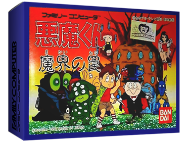 Akuma-kun: Makai no Wana - Box - 3D