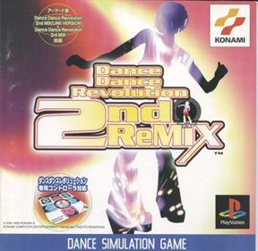 Dance Dance Revolution: 2nd ReMix