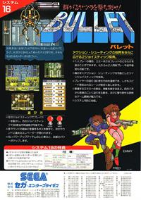 Sega AM1 Games - LaunchBox Games Database