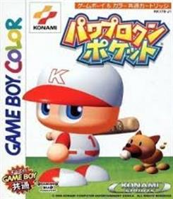 Power Pro Kun Pocket
