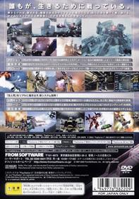 Armored Core: Last Raven - Box - Back