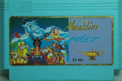 Aladdin - Cart - Front
