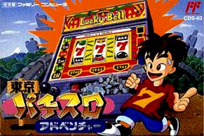 Toukyou Pachi-Slot Adventure