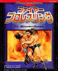 Fire Pro Wrestling for WonderSwan