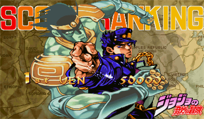 JoJo's Venture - Screenshot - High Scores
