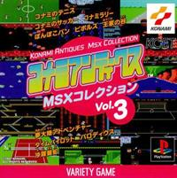 Konami Antiques: MSX Collection Vol. 3