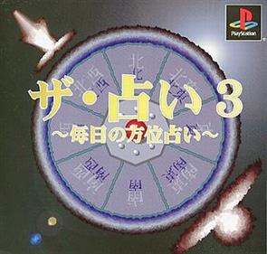 The Uranai 3: Mainichi no Houi Uranai