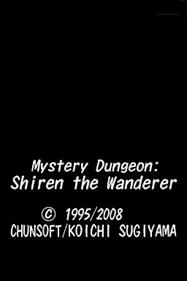 Mystery Dungeon: Shiren the Wanderer - Screenshot - Game Title