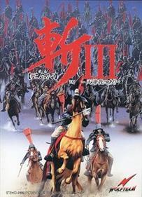 Zan III: Tenun Ware ni Ari