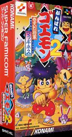 Ganbare Goemon 2: Kiteretsu Shougun Magginesu - Box - 3D