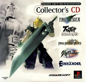 Squaresoft on PlayStation Collector's CD