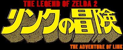 Zelda II: The Adventure of Link - Clear Logo