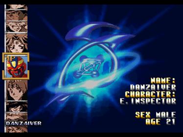 Evil Zone - Screenshot - Game Select