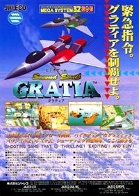 Second Earth: Gratia