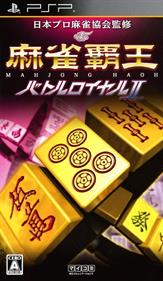 Mahjong Haoh Battle Royale II