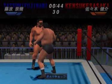 All Star Pro-Wrestling - Screenshot - Gameplay