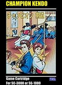 Champion Kendo