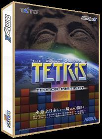 Tetris: The Grand Master 3 Terror Instinct - Box - 3D