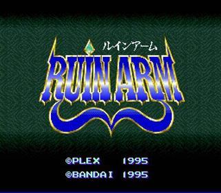 Ruin Arm - Screenshot - Game Title