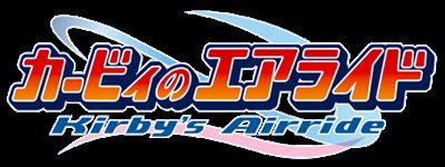 Kirby Air Ride - Clear Logo