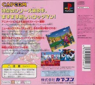 Mega Man 8 - Box - Back