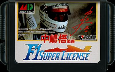 Nakajima Satoru Kanshuu: F1 Super License - Cart - Front