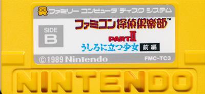 Famicom Tantei Club Part II: Ushiro ni Tatsu Shoujo: Zenpen - Cart - Back