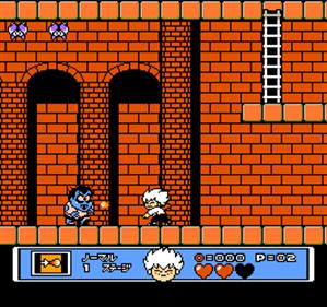 Akumajou Special: Boku Dracula-kun - Screenshot - Gameplay