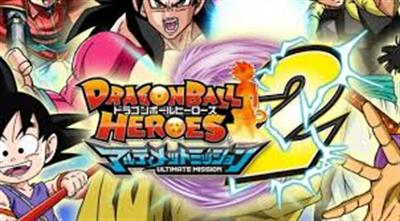 Dragon Ball Heroes: Ultimate Mission 2 - Banner