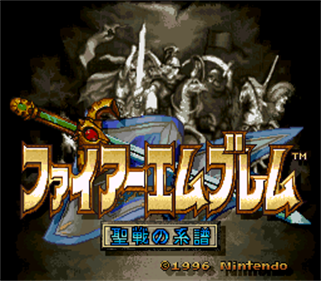 Fire Emblem: Seisen no Keifu - Screenshot - Game Title