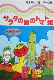 Salad no Kuni no Tomato-hime