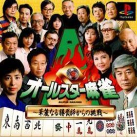 All-Star Mahjong: Karei naru Shoubushi kara no Chousen
