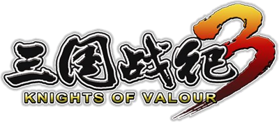 Knights of Valour 3 - Clear Logo