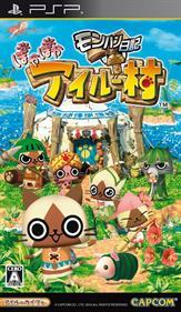Monster Hunter Diary: Poka Poka Airu Village