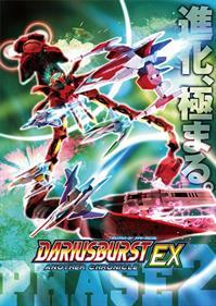 Dariusburst: Another Chronicle EX